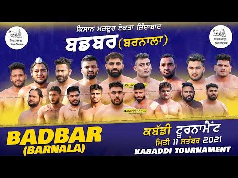 Badbar (Barnala)Kabaddi Tournament 11 Sep 2021