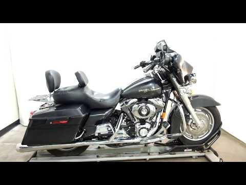 2006 Harley-Davidson Street Glide™ in Eden Prairie, Minnesota - Video 1