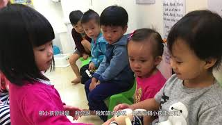 如何讓小孩在群體中學習分享?