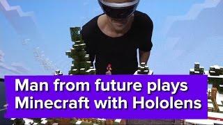 E3 - HoloLens Demo