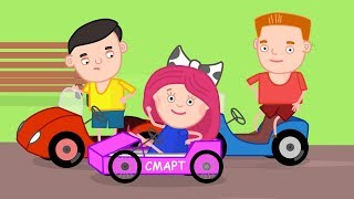 Смарта водит машину! Мультики для детей - Смарта и чудо сумка