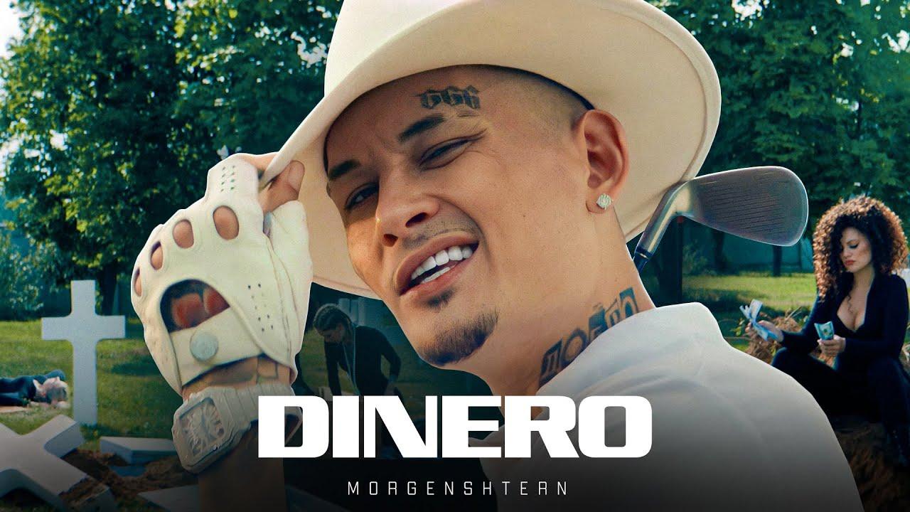Morgenshtern — Dinero