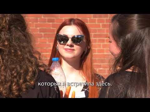 Валерия из Барнаула. Она провела семестр в Берлине
