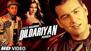 Dildariyan  Khiza