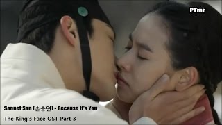 [MV][The King's Face OST Part.3] Because It's You (ENG+Rom+Hangul SUB.Added) - Sonnet Son (손승연)