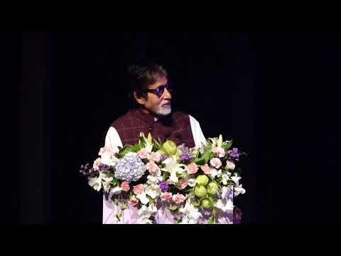 Shri Amitabh Bachchan at the launch of Skin Rules