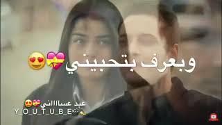 اغنية كاشفك والله وبعرف بتحبيني موسيقى مجانية Mp3