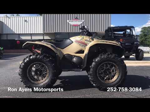 2021 Yamaha Kodiak 700 in Greenville, North Carolina - Video 1