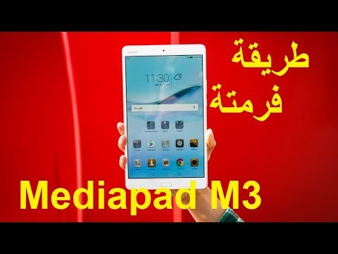Huawei MediaPad 7 Youth Touchscreen Repair/Disassembly - Youtube