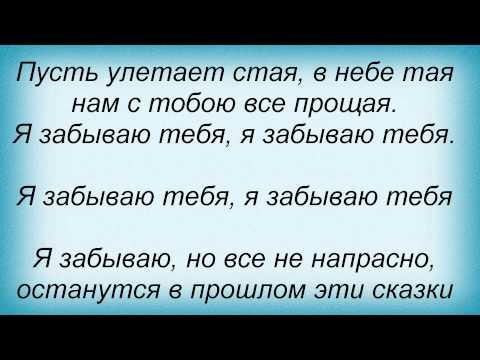 Понял я что человек несчастен потому что счастье ищет он