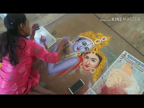 radha krishna portrait rangoli design by rajashri junnarkar