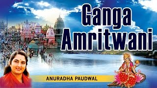 Ganga Amritwani By Anuradha Paudwal I Full Audio Song I T-Series Bhakti Sagar - Download this Video in MP3, M4A, WEBM, MP4, 3GP