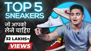 ये जूते और उनके पहनने के तरीके आपको STYLISH बनाएंगे | Top 5 SNEAKERS 2020 | BeerBiceps हिंदी