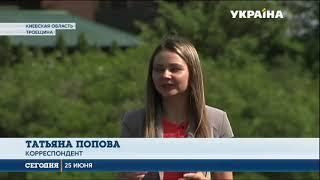Базы отдыха на днепре киевская область