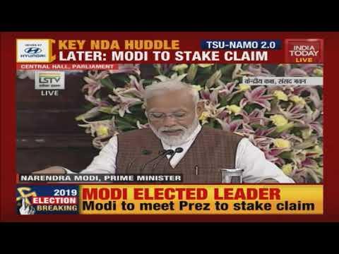 Think Before You Speak, Check Facts & Beware of Media : PM Modi Speech At NDA Meet