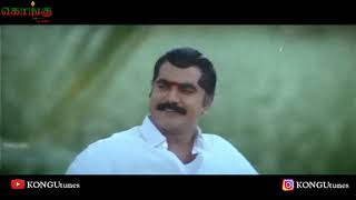 Nattamai Patham patta Video Song