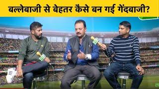 Aaj Ka Agenda: कैसे टेस्ट क्रिकेट में बल्लेबाजी की बजाय गेंदबाजी बन गई भारत की ताकत? | Sports Tak