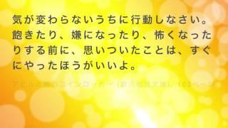 陽気に生きよう!!「伊坂幸太郎作品」よりの名言