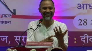 Paach Paap :1st Pravachan Bal. Br. Sumat Prakash Ji Apurva Avsar 2: Surat Shivir 2018
