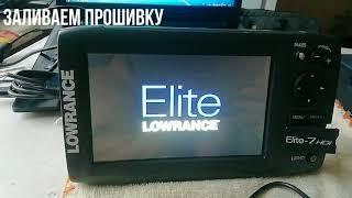Эхолот lowrance elite 7 hdi