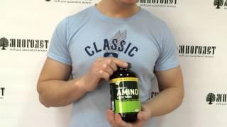 Аминокислоты Superior Amino 2222 Tabs от Optimum Nutrition 160 таблеток