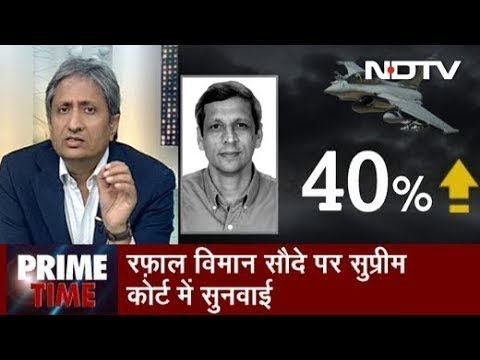 Prime Time With Ravish Kumar, Nov 14, 2018 | Has Dassault CEO Cleared Air on Rafale Deal?