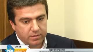 В связи с ситуацией на Медовой собрали комиссию по ЧС. Новости Эфкате Сочи