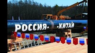 Китайско-евразийская интеграция. Дмитрий Беляков