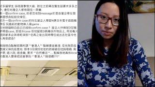 海外華人無納香港稅卻帶病翻香港醫+為什麼黃色經濟圈不可行|陳怡 ChanYee
