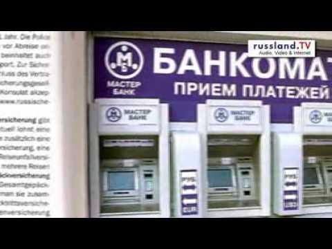 Die Schuppenflechte die Behandlung rybinsk