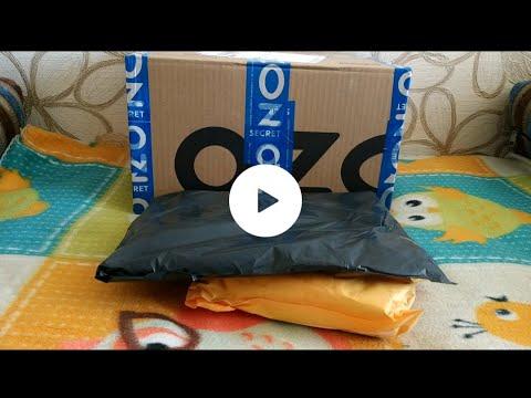 Распаковка товаров с #AliExpress. Товары с #OZON. 11\2020