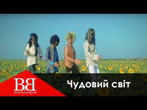 Концерт Воплі Відоплясова в Черкассах - 3