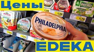 Цены на Продукты в Германии - Магазин EDEKA Путешествие #5