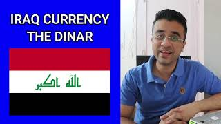 IRAQ CURRENCY - THE IRAQI DINAR - RATE IN INDIAN RUPEES TODAY - IRAQ CURRENCY VIDEO IN HINDI