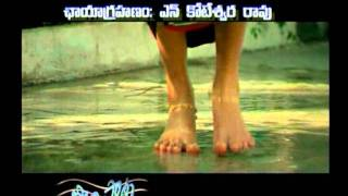 Tholi Pata - Teaser