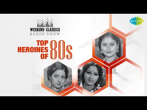 Top Heroines of 80's Special | Weekend Classic Radio Show | Kanne Pillavani | Aalanaga | Goruvechani