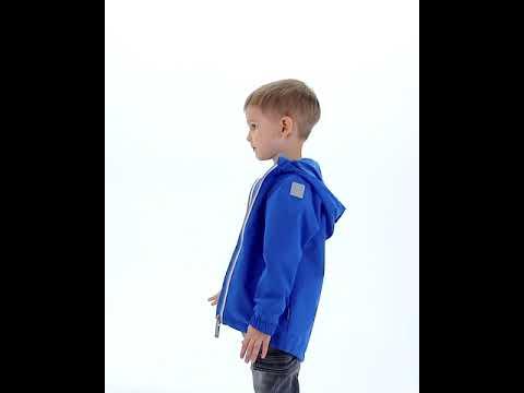 Куртка для мальчика 66/2SA21 Vulpes