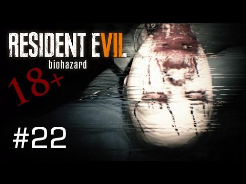 RESIDENT EVIL 7 | #22 | Der unbrauchbare Kreuzschlüssel | [Mit Facecam]