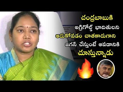 AP Home Minister Sucharitha SENSIBLE Comments On Chandrababu Naidu | YS Jagan | YSRCP Party | TV