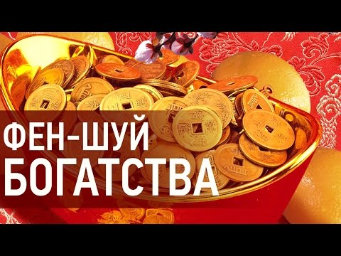 Наташа закхайм тайна денег книга самой богатой ученицы кийосаки