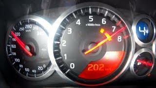 Nissan GTR 1500 HP Acceleration Brutal 0-200 & Sound
