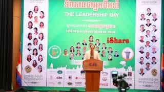 Debating Skills Som Sambath
