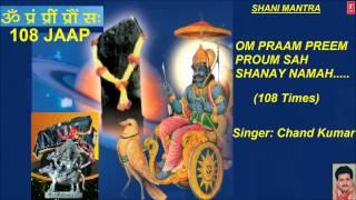 shani beej mantra amit kudwal - TH-Clip