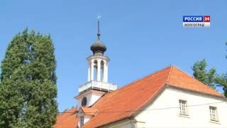 Городские истории. Немцы Поволжья