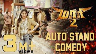 Maari 2 - Auto Stand Comedy   Dhanush   Sai Pallavi   Krishna   Tovino Thomas