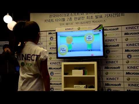 Видео № 1 из игры Dr. Kawashima's Body and Brain Exercises [X360, Kinect]