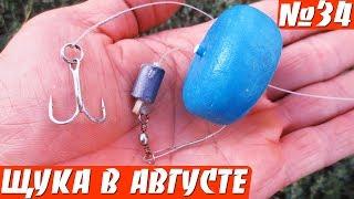 Поплавок шарик для ловли на живца