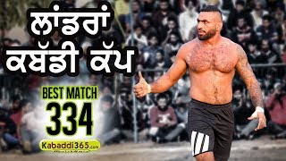 #334 Best Match | Dirba Vs Kaunke | Landran Mohali Kabaddi Tournament 2018