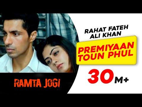 Download Movie Ramta Jogi Song 3gp Mp4 Codedwap