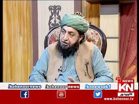 Istakhara 02 March 2020 | Kohenoor News Pakistan